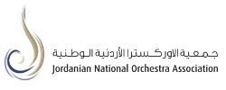 Orchestra Jordanian